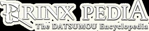RINX PEDIA