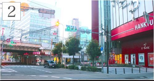 リンクス梅田店