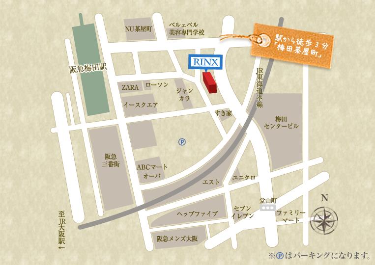 梅田駅周辺MAP