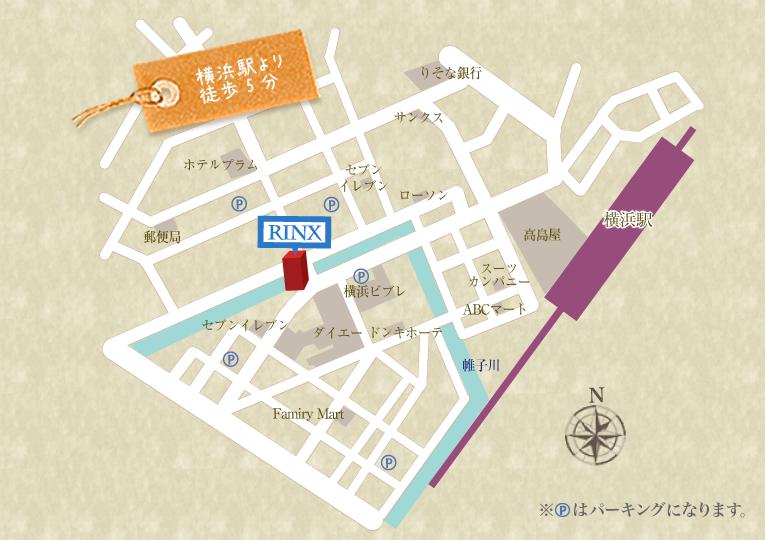 RINX横浜店 アクセス